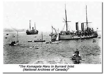 KomagataMaru1