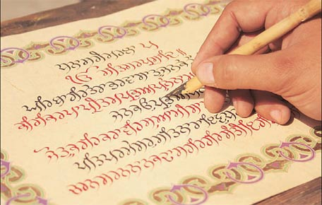 "This was the earlier style, not just the typeset ones. ""Carrying on his ancestors' love for art and religion, Hardeep Singh pursues his passion to calligraph the Guru Granth Sahib."
