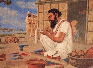 Bhagat Ravidass ji