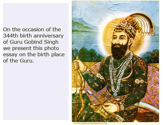 essay on guru gobind singh ji in english