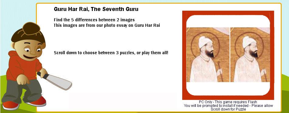 Spot-7th-guru