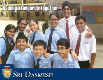 Sri Dashmes School