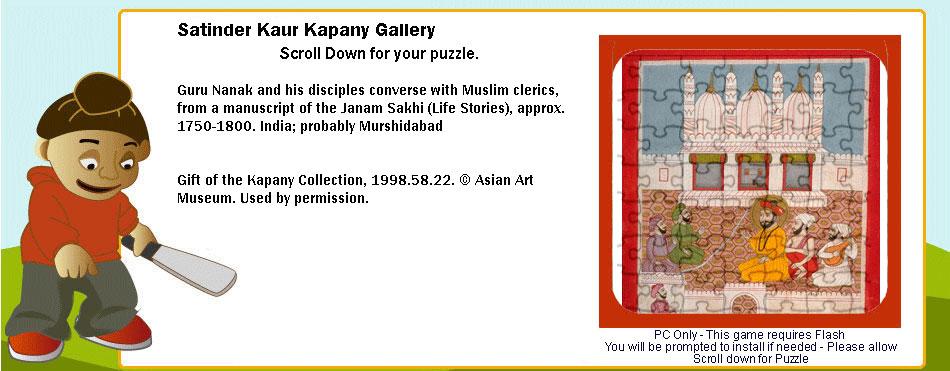 puzzles-satinder-kaur-kapany-gallery-2-3