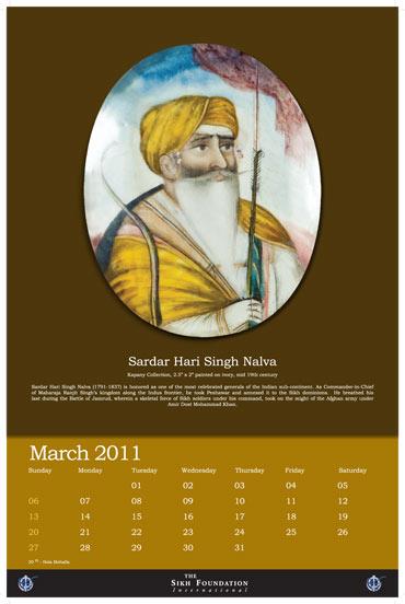 March - Sikh Fine Arts Calendar 2011