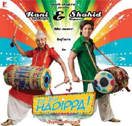 Rani and Shahid