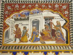 Nirankar. The birth of Guru Nanak