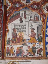 Guru Nanak as a child