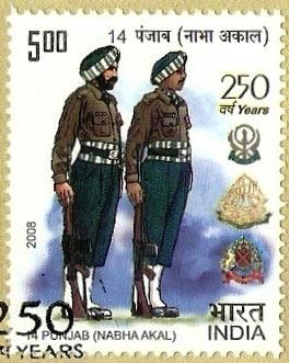 2008-Punjab-Nabha-Akal