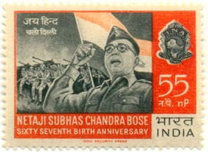 1964-Subhas-Chandra-Bose