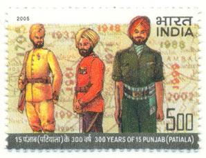 2005-Punjab-Patiala