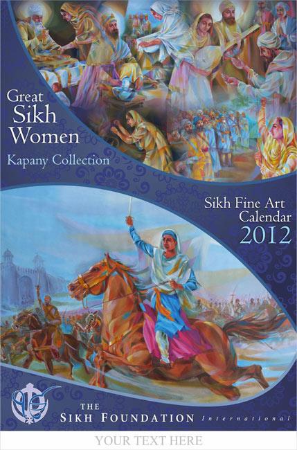 Calendar Fine Art : Sikh fine art calendar great women preview