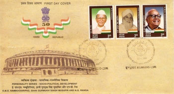 Stamps on Sikhs in Politics