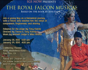 The Royal Falcon - The Musical - Poster