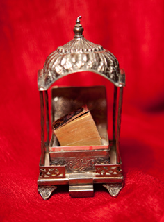 Guru Granth Sahib miniature- The Kapany Collection