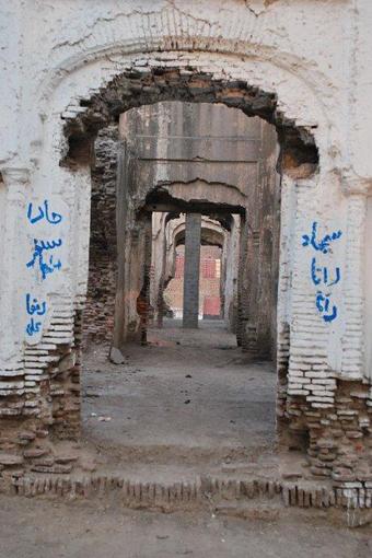 Sher Singh Baradari Lahore