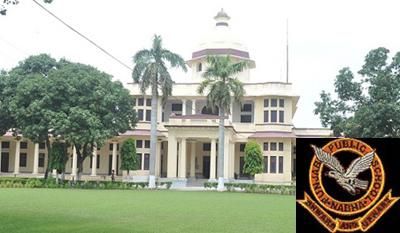 Punjab Public School, Nabha