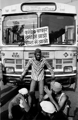 1984 Photo by Gauri Gill