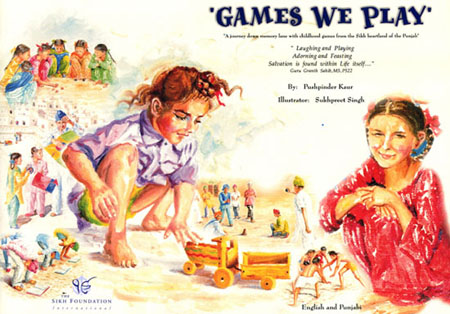 Games We Play – A Review by Gurmeet Kaur