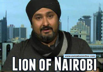 The Lion of Nairobi