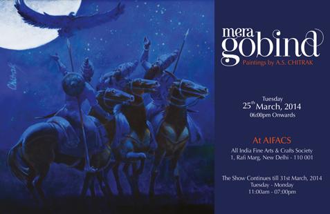 Mera Gobind - Artist A.S. Chitrak