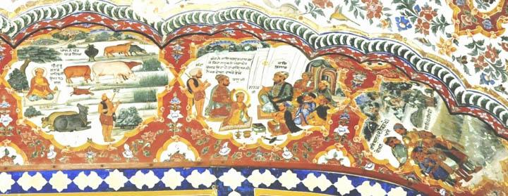 Gurdwara Baba Atal Sahib Ji