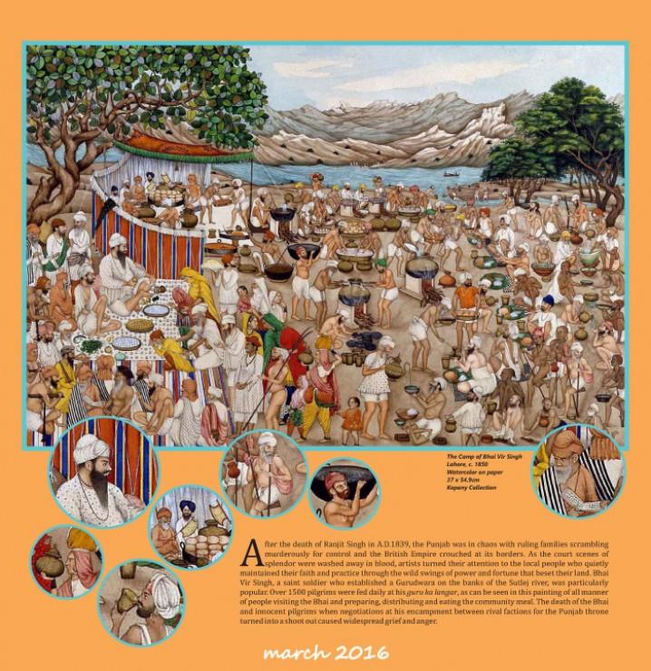 2016 Sikh Fine Arts Calendar