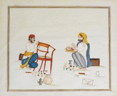 Sikh Art Watch – June 9 2014 - Sikh Art Auction at Bonhams