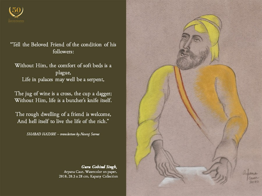 Guru Gobind Singh - Celebrating 350 years