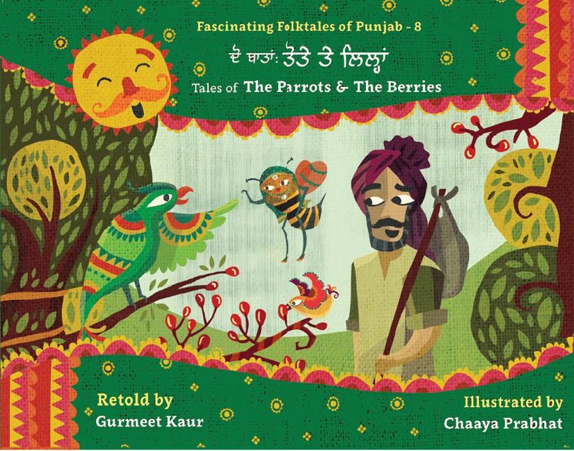 Children's Adventures Through Punjab