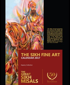The Great Sikh Misals – Sikh Fine Art Calendar 2017