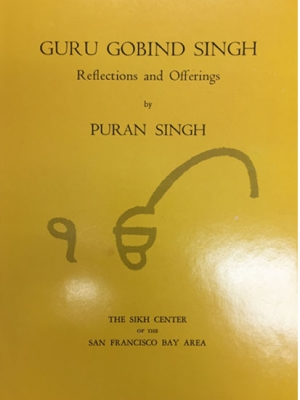 essays on sikh gurus Free term paper on sikhism available totally free at planet paperscom, the largest free term paper community.