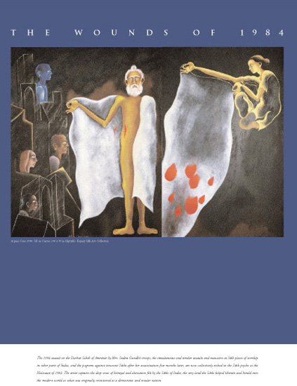 Wounds-of-1984-fine-art-print