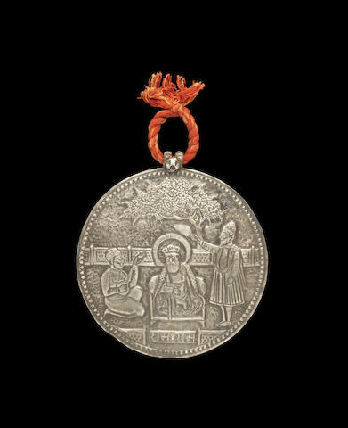 Sikh Art Watch – June 9 2015 - Sikh Art Auction at Bonhams
