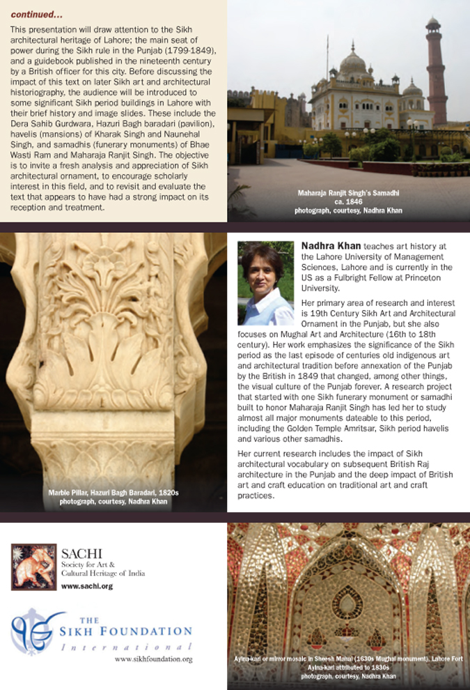 30th Aug 2015- SF presents: Lahore Revisited Talk by Fulbright Scholar