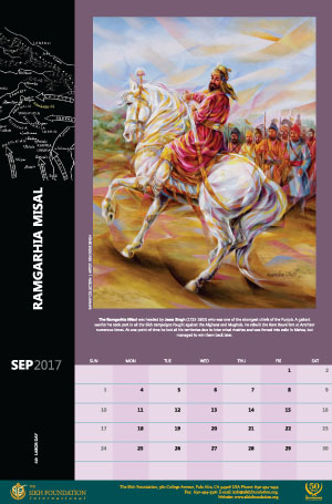 2017 Sikh Fine Art Calendar – The Great Sikh Misals