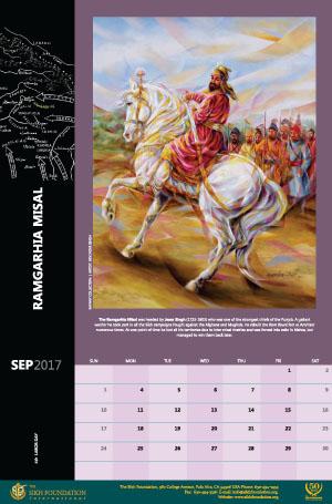 2017 Sikh Fine Art Calendar – The Great Sikh Misals