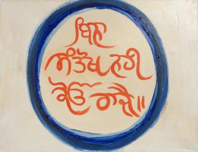 Tanya Momi prints Bina Santohk