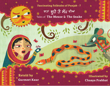 Fascinating Folktales of Punjab Set Vol 6,7,8