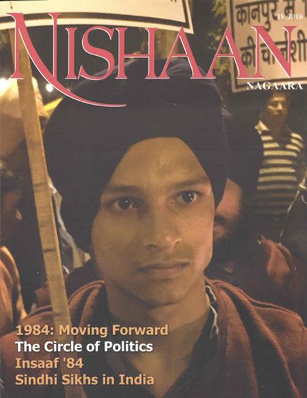 Nishaan-Magazine---IV-2016--1