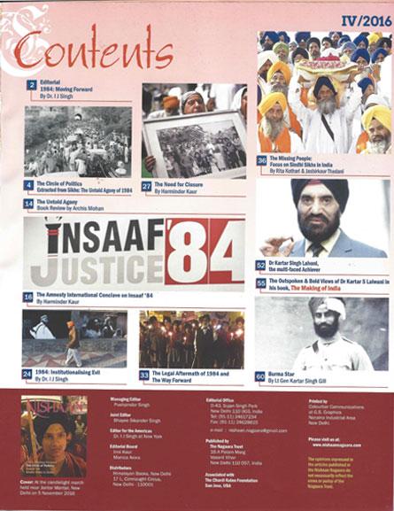 Nishaan-Magazine---IV-2016--2