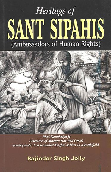 Heritage of Sant Sipahis