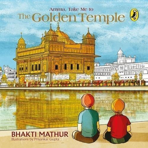 amma take me to the golden temple