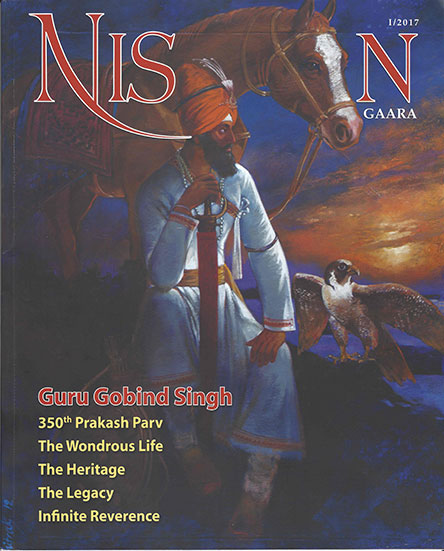 Nishaan Magazine – I/2017