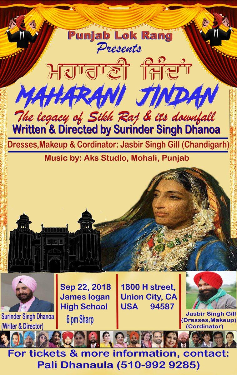 Maharani Jindan – Punjab Lok Rang's Labor of Love