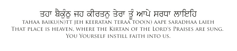 Raag Kirtan – Songs of the Divin