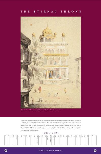 Sikh Fine Art Calendar 2004 – Sikh Arts