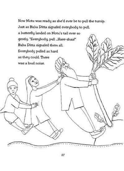 Baba Ditta's Turnip