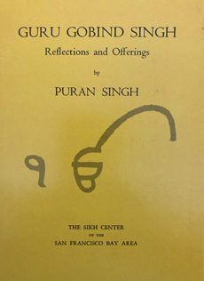 Guru Gobind Singh Reflections and Offerings