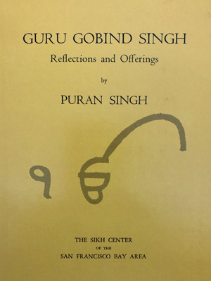 Guru Gobind Singh: Reflections and Offerings