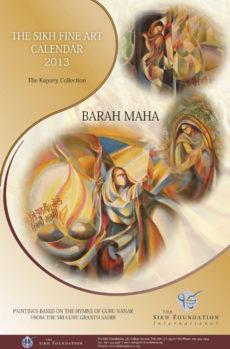 2013 Sikh Fine Art Calendar - Barah Maha